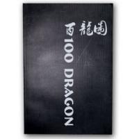 100 драконов HORIYOSHI-3
